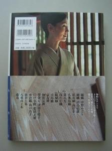 nakano-hon6