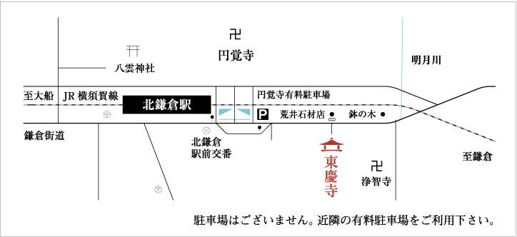 parts_map1